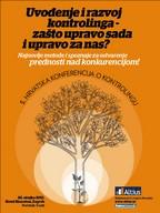 Odjeci s 5. hrvatske konferencije o kontrolingu